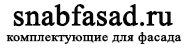 Snabfasad.ru